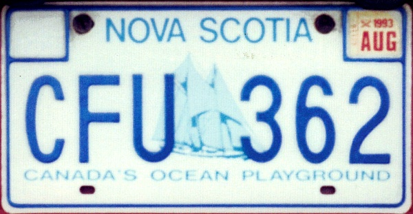 Canada Nova Scotia normal series close-up CFU 362.jpg (16 kB)