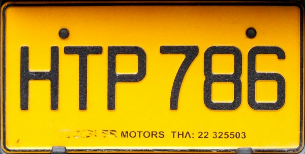 Cyprus normal series rear plate former style close-up HTP 786.jpg (48 kB)
