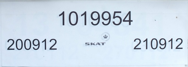 Denmark temporary test plate series close-up 1019954.jpg (34 kB)