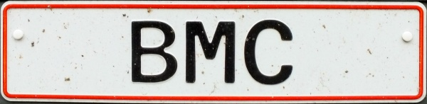 Denmark personalized series former style close-up BMC.jpg (39 kB)
