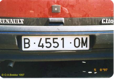Spain former normal series B-4551-OM.jpg (22 kB)