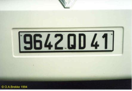 France former normal series front plate 9642 QD 41.jpg (14 kB)