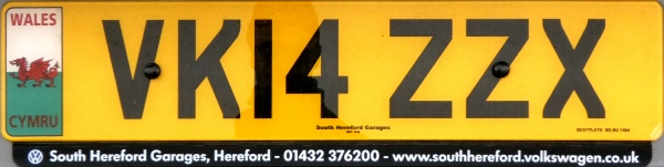 Great Britain normal series rear plate VK14 ZZX.jpg (75 kB)