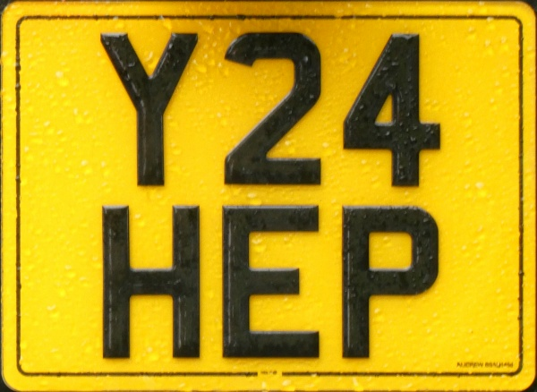 Great Britain former normal series rear plate close-up Y24 HEP.jpg (128 kB)
