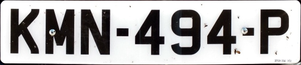 Isle of Man normal series front plate close-up KMN-494-P.jpg (35 kB)
