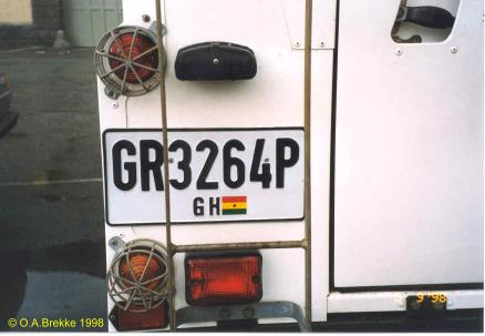 Ghana former normal series GR 3264 P.jpg (21 kB)