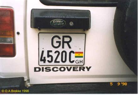 Ghana former normal series GR 4520 C.jpg (21 kB)