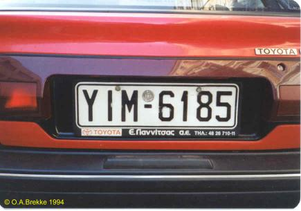 Greece normal series rear plate former style YIM-6185.jpg (23 kB)