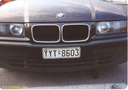 Greece normal series front plate former style YYT-8603.jpg (20 kB)