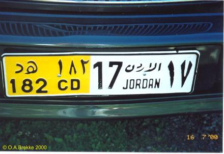 Jordan former diplomatic series 182 CD 17.jpg (25 kB)