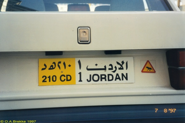 Jordan former diplomatic series 210 CD 1.jpg (18 kB)
