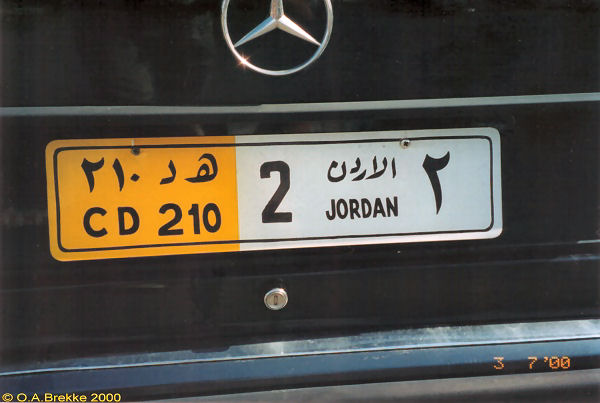 Jordan former diplomatic series CD 210 2.jpg (21 kB)