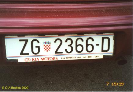 Croatia normal series former style ZG 2366-D.jpg (24 kB)