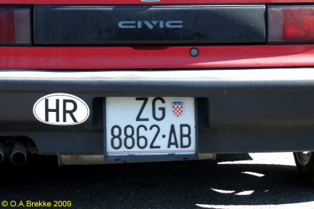 Croatia normal series former style ZG 8862-AB.jpg (60 kB)