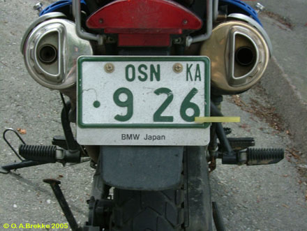 Japan motorcycle series for foreign travel OSN KA ·9 26.jpg (39 kB)