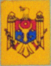 Moldova 1992-95 style coat-of-arms.jpg (3 kB)