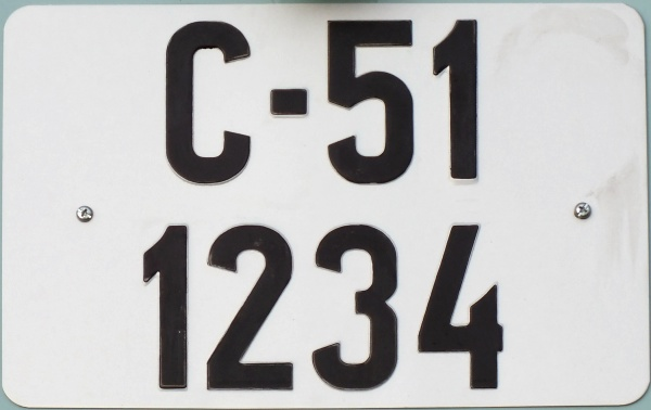 Norway antique vehicle series close-up C-511234.jpg (56 kB)