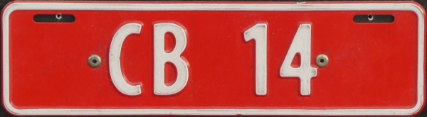 Norway former trade plate series close-up CB 14.jpg (65 kB)