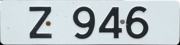 Norway antique vehicle series close-up Z 946.jpg (56 kB)
