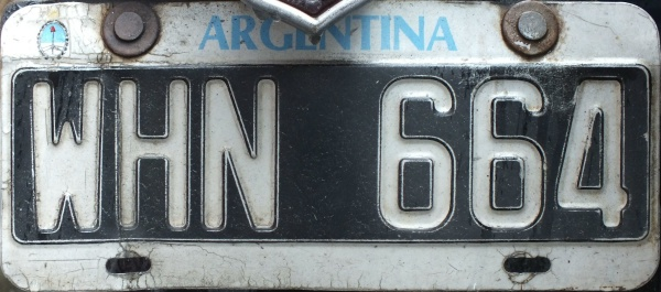 Argentina former normal series close-up WHN 664.jpg (84 kB)