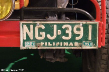 Philippines normal series former style close-up NGJ 391.jpg (34 kB)