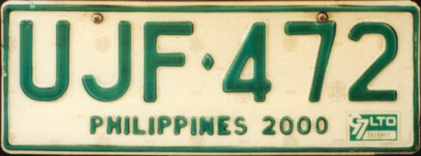 Philippines normal series former style close-up UJF·472.jpg (13 kB)