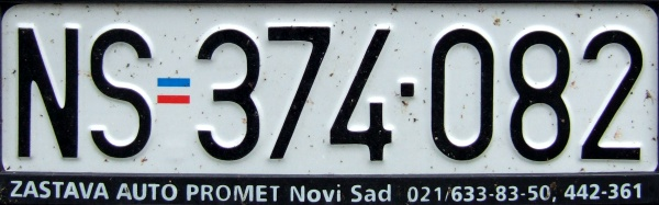 Serbia former normal series close-up NS 374-082.jpg (62 kB)