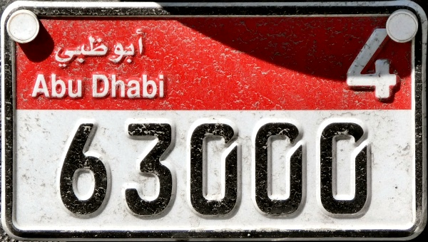 UAE Abu Dhabi motorcycle series close-up 4 63000.jpg (154 kB)