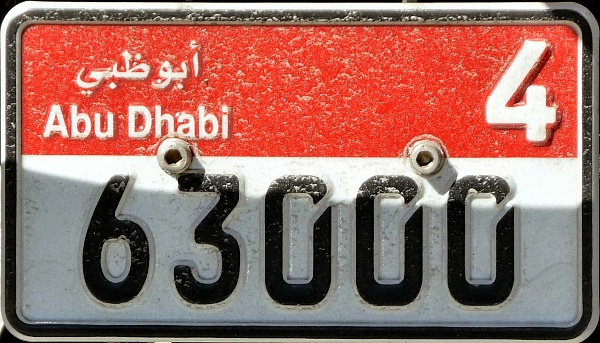 UAE Abu Dhabi motorcycle trailer close-up 4 63000.jpg (158 kB)