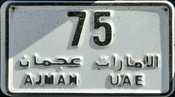 UAE Ajman motorcycle series close-up 75.jpg (117 kB)