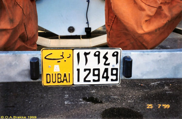 UAE Dubai former normal series square yellow 12949.jpg (53 kB)