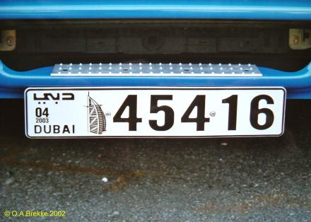 UAE Dubai former normal series 45416.jpg (25 kB)