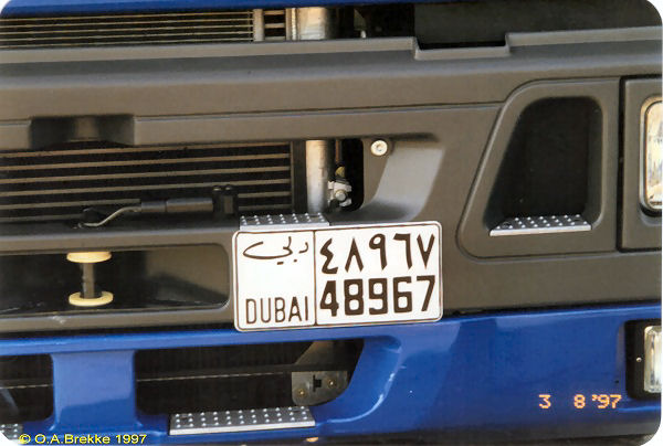 UAE Dubai former normal series square 48967.jpg (51 kB)