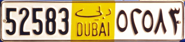 UAE Dubai former normal series yellow close-up 52583_front.jpg (39 kB)