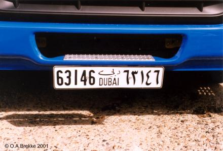 UAE Dubai former normal series 63146.jpg (26 kB)