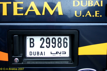 UAE Dubai normal series American size B 29986_rear.jpg (66 kB)