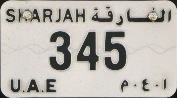 UAE Sharjah motorcycle series 345.jpg (96 kB)