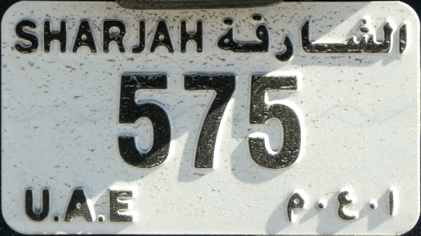UAE Sharjah motorcycle series 575.jpg (121 kB)