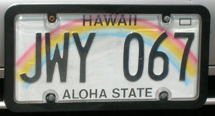 USA Hawaii normal series JWY 067.jpg (24 kB)